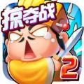 刘备磕头2内购破解版 v4.6.1