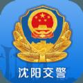 沈阳易行app v2.6.0