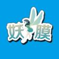 妖膜app