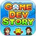 游戏开发故事破解版