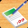 100作业帮免费版