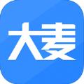 大麦助手app