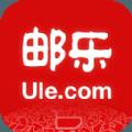 邮乐网购物商城app