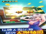 K3K三丁拐九游正式版 v1.0.0