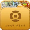 银嘉钱包app