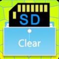 安卓内部存储空间清理破解版 v4.3.1