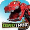 恐龙卡车游戏安卓版(含数据包) v20170328121808