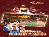 咪咕斗地主玉林争霸赛官方版 v2.0.5