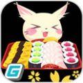 我要吃寿司游戏