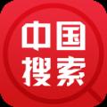 中国搜索下载安装到手机 v2.6.8