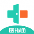 e指通预约挂号天津app下载安装 v3.1.3