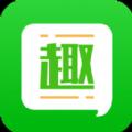 趣头条官网安卓版app v2.8.8.0131.1616