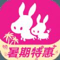 小驴白条下载官网app v7.10.6