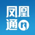 碧桂园凤凰通app下载官网版 v2.2