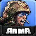 武装突袭行动游戏安卓版 v1.16.0
