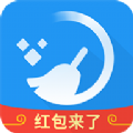 安卓清理大师抢红包版官方下载 v2.9.3