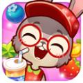 果汁萌萌消游戏安卓版 v1.0