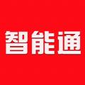 中国重汽智能通手机版