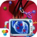 卡通女孩的心脏护理游戏
