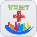 银川智慧医疗网上挂号app下载 v3.0.6