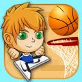 头顶篮球比赛IOS版游戏 v3.0