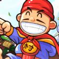 村长征战团手机游戏官网版 v1.0