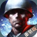 二战风云手游官网安卓版 v2.9.4