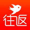 往返app官网手机版 v3.1.1