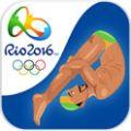 里约奥运会跳水冠军游戏