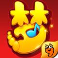 梦幻西游手游九游安卓版 v1.194.0