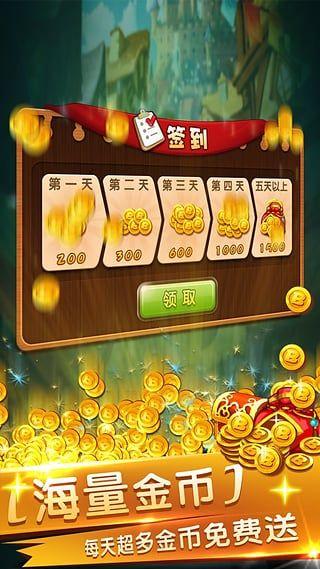 火拼双扣qq游戏官网版 V4.1.6