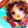洪荒之力ios苹果版 v1.0