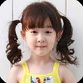 小孩子扎头发app