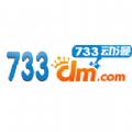 733漫画网app