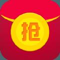 阿里红包快手下载官方app v4.1.9