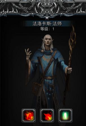 台湾佬娱乐
