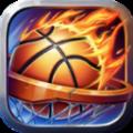 篮球巨星游戏