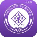 同年哥app官网版 v2.7