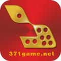 371娱乐游戏中心官网手机版 v1.0