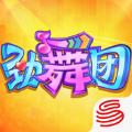网易劲舞团手游官方正版 v1.2.5