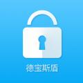 德宝斯盾指纹锁app官网 v1.0.8