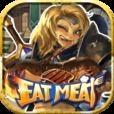 肉食系rpg中文修改版(EAT MEAT)(含数据包) v1.0.2