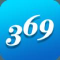 济南369出行网ios版app v4.1.9