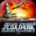 无敌战舰安卓九游正式版 v2.1.1