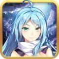 魔女与战姬官方iOS版 v1.1.6