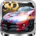极速飞车手游iOS版 v1.0