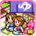 开罗游戏温泉物语手机安卓版 v1.20