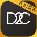 D2Capp下载官网旗舰店 v3.0.6