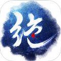 绝世武神手机游戏安卓版 v1.0