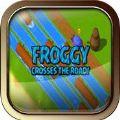 青蛙横刀夺爱之路游戏